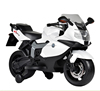 most popular model kid electric motorcycle for 5 to 8 years