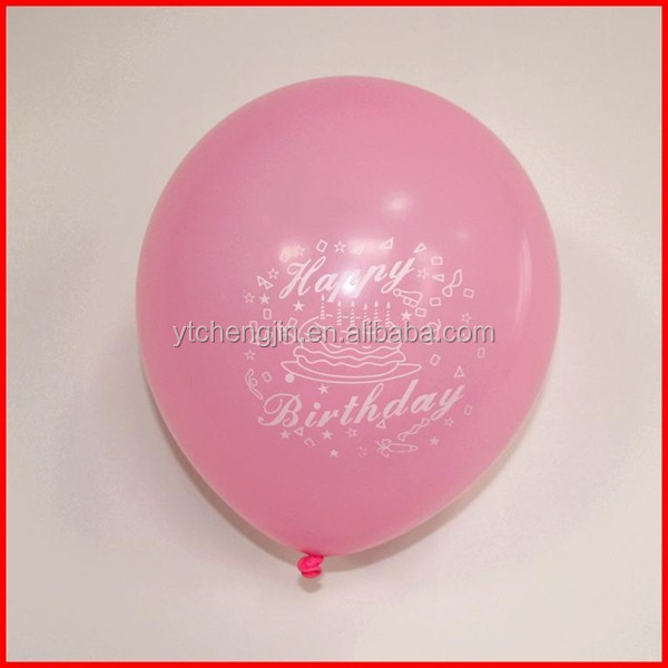 Happy Birthday Theme Party Decoration Balloons with one or two side printing