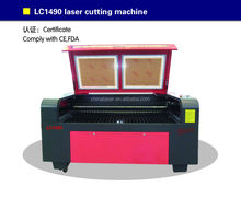 tree cutting equipment for sale laser for minilab noritsu cut work sarees straight knife cloth cutting machine