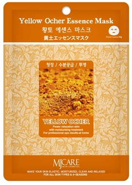 MJ CARE essence mask_Yellow Ocher