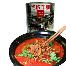 2018 new listing products canned mutton for sale best