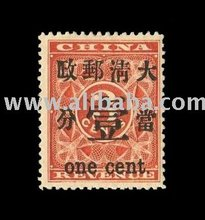 1897 China Stamp 1c / 3c Red Revenue Surcharge 4mm Normal.