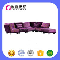 S15307 Living Room Purple Sectional Sofa