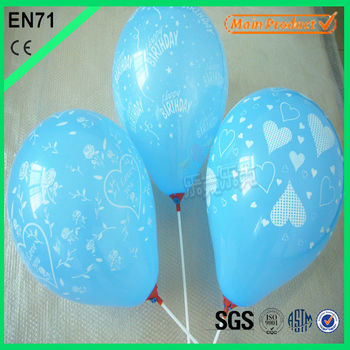 high quality 32cm balloon stick and cup