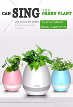 Stylish Indoor & Outdoor Use Wireless Speaker With Water-Resistant Design, Smart Flowerpot Music System