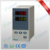 YUDIAN AI-708P Intelligent Industrial Programmable Logic PID Temperature Controller For Food Industrial