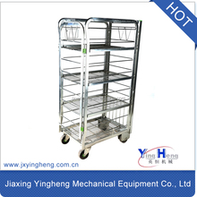 4-high nesting V-frame frontload dairytainer, milk cart, roll container,roll cage for highest space efficiency