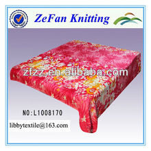 2013 New style wholesale flannel blanket/mora blanket