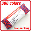 wholesale paracord 550 diameter lanyards for sale