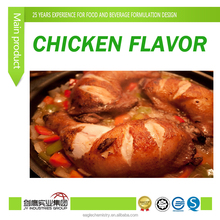 FOOD ADDITIVES/FLAVOR/ESSENCE/flavor enhance/CHICKEN FLAVOUR