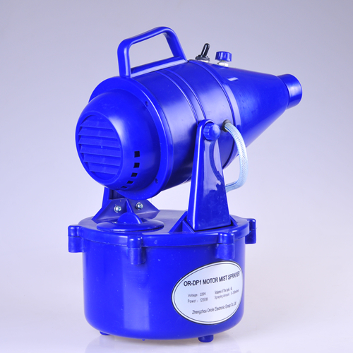 ISO, CE pesticide fumigator Fogger <strong>Spray</strong> for pest control garden