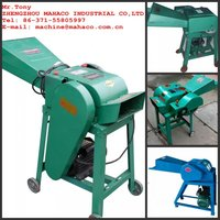 Cuting size 1-8mm MHC Brand straw Chaff cutter Straw crusher machine for cow / horse feeding