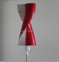 200w 24V mini vertical wind turbine/wind generator/windmill price for Streetlight