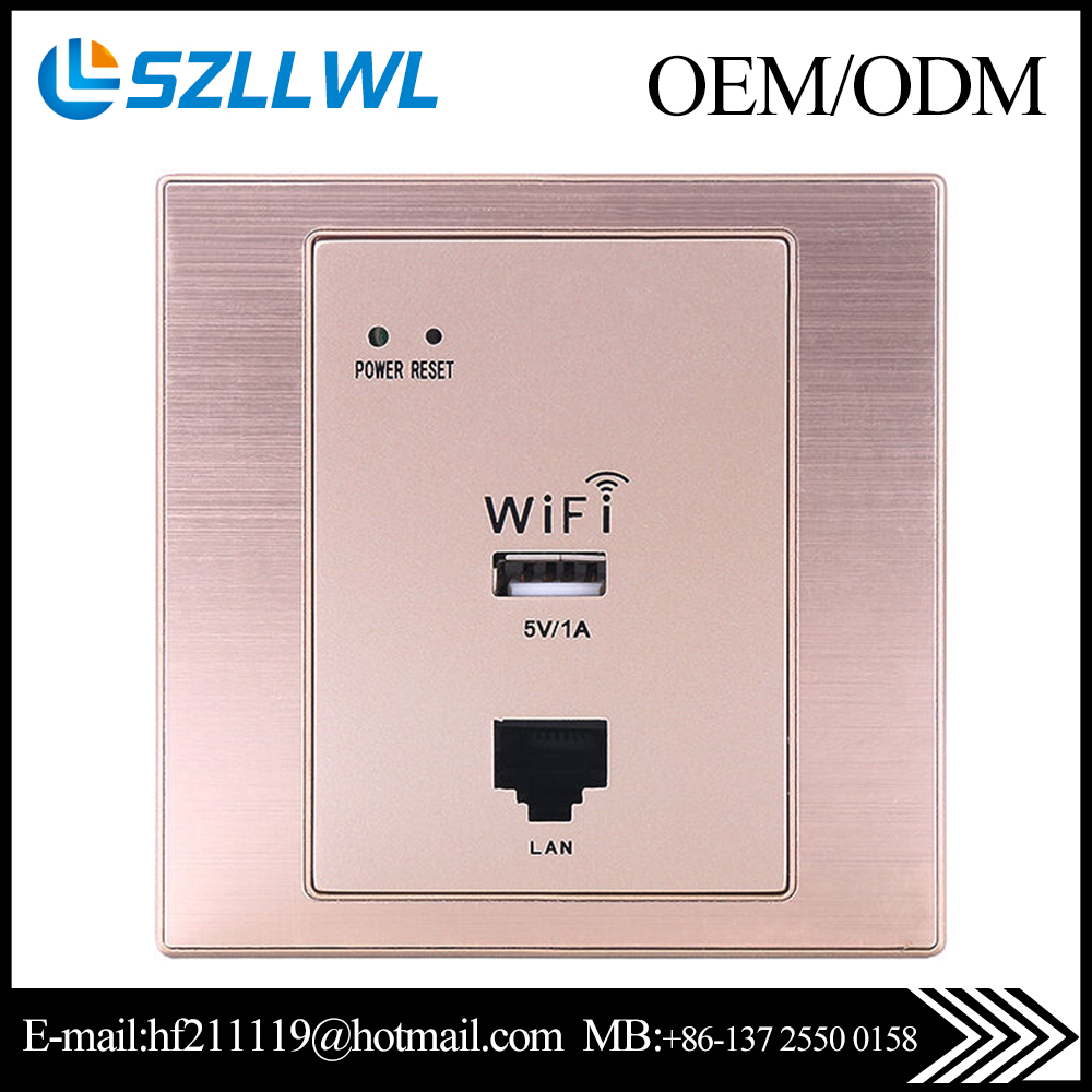 mini size Gold inwall 150M WiFi AP router wireless access point