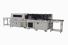 Top quality hotsell stationary sealing machine distributer