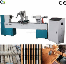 CM-1530 High Speed Automatic Wood Turning Copy Lathe For Sale