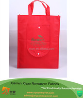 custom foldable non woven carry shopping bag collapsible promotion products