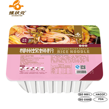 Nutritional rice noodle for traveler