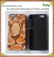 2016 Original Laser engraved custom wood phone case for iphone 6,For iphone 6 wood case phone cover made in china for iphone 7