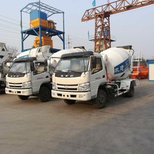 Ready Mixed Malaysia Widely Used Diesel Engine 5 Ton Concrete Mixer Truck For Sale