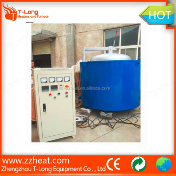 150KG/Hour Scrap Vacuum Atmosphere Melting Furnace