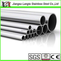 Online shopping Wuxi stainless steel seamless pipe 6m low price china mobile phone on alibaba com