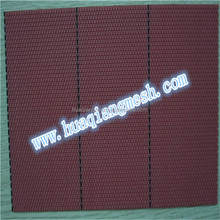 paper machine clothing dryer screen