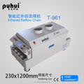 heat+air systerm LED MINI six temperature zones infrared leadfree reflow oven puhui T-961