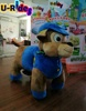 /product-detail/amusement-park-rides-battery-animal-car-electric-riding-plush-toy-ride-60739300703.html