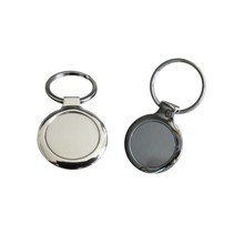 Cheap custom logo metal keychain, wholesale blank keychains manufactures in china