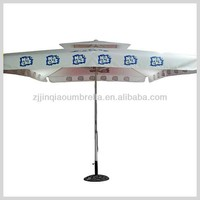 big square umbrella/parasol