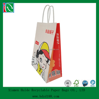 2015 printed paper bags for food and beverages