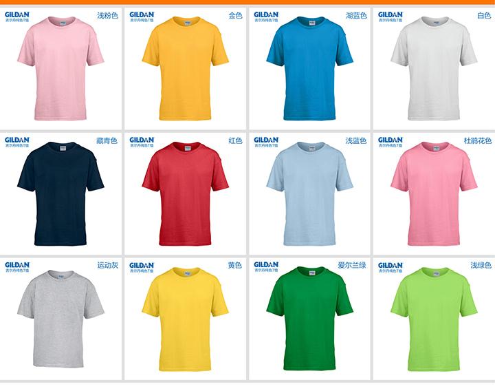 Gildan Prime Coton enfants t-shirt, vêtements pour enfants, enfants t-shirt