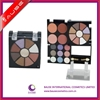 Square Packaging Long lasting 22 Color Eyeshadow palette