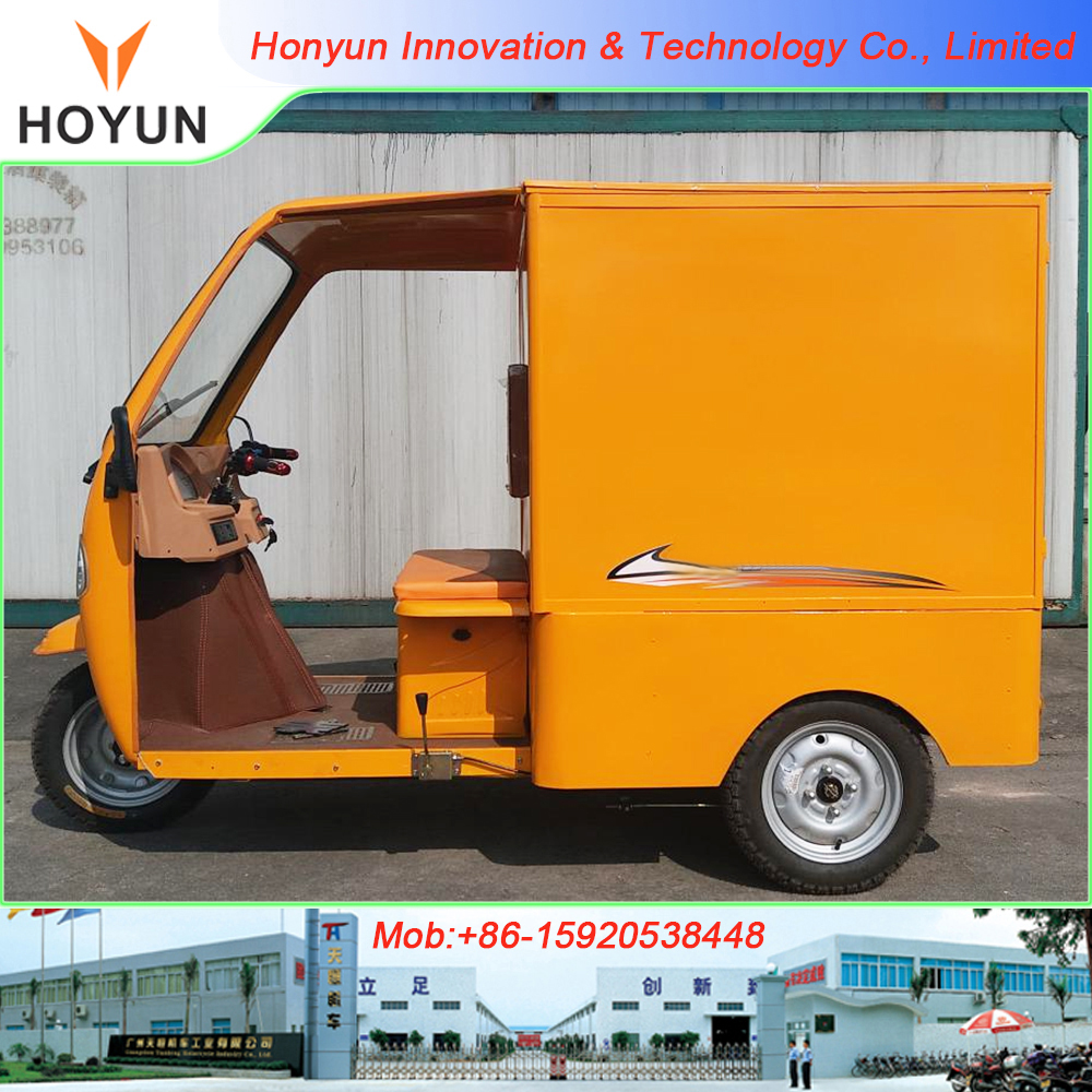 Hot sale in Philippines Ghana Tanzania Uganda Cameroon Congo Mali HOYUN express-delivery Electric Tricycle