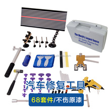 OEM logo car body paintless repair dent puller kit