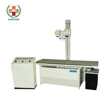 SY-D014 medical x-ray radiography 300ma medical x-ray machine prices