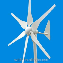 Home Use 300W Wind Turbine Generator 12/24VDC output with 6 pieces blades Micro