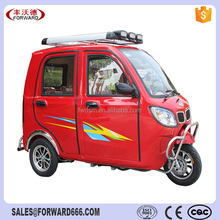 Fully enclosed 150cc 3 wheel motorcycle for passenger
