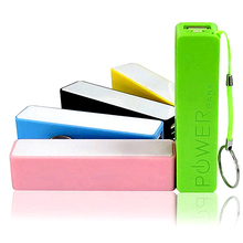 Factory price 2600mah mini power bank portable usb external battery