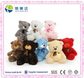 Lovely Colorful Plush Stuffed Soft Teddy Bear