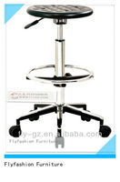 Guangzhou Flyfashion laboratory furniture/ SF-10 adjustable school metal lab stool
