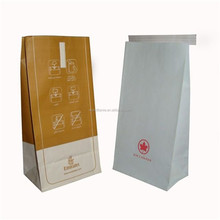 Custom air sickness paper bag with top strip square bottom paper bag with PE coating