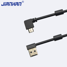 Hot selling competitive price right angle micro usb cable with ferrite