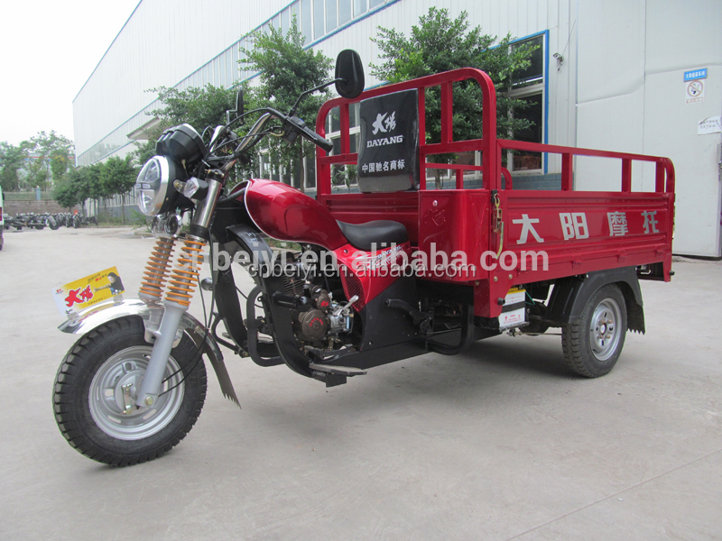150cc air-cooling Three Wheel Motorcycle/loading tricycle made in China