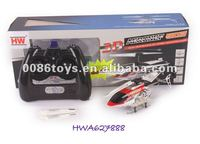 Hot 3D rc helicopter 9961