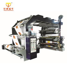 4 Color Poly Bag Flexo Printing Machines