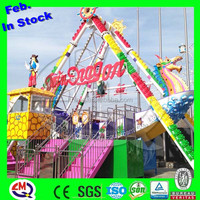2016 China high quality recreation facilities pirate ship, pirate boat for sale