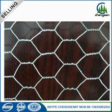 China Alibaba Aviary Cage Low Price Galvanized Hexagonal Wire Mesh Making Chicken/bird Wire Hot-sale Plastic Chicken