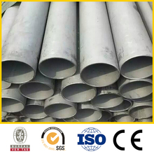 Wall thickness 5mm 316L stainless steel pipe/tube